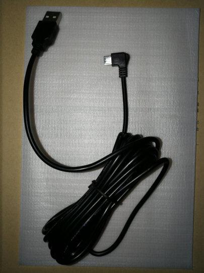 凌度任E行惠普飞利浦行车记录仪360小米家电源线USB供电3.5米数据线导航仪充电连接线 趴趴狗PAPAGOGoSafe520 加粗 3.5米数据线 晒单图