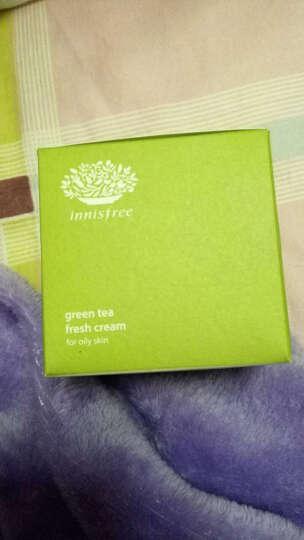 韩国 悦诗风吟(Innisfree)绿茶籽精萃水分菁露 小绿瓶精华 导入精华 80ml/瓶 济州岛绿茶籽 锁水保湿 晒单图