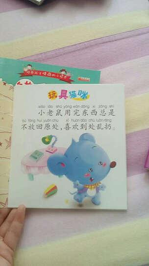 绘本3-6岁全30册儿童情绪管理与性格培养儿童绘本0-3岁幼儿园儿童情绪管理儿童读物3-6 晒单图