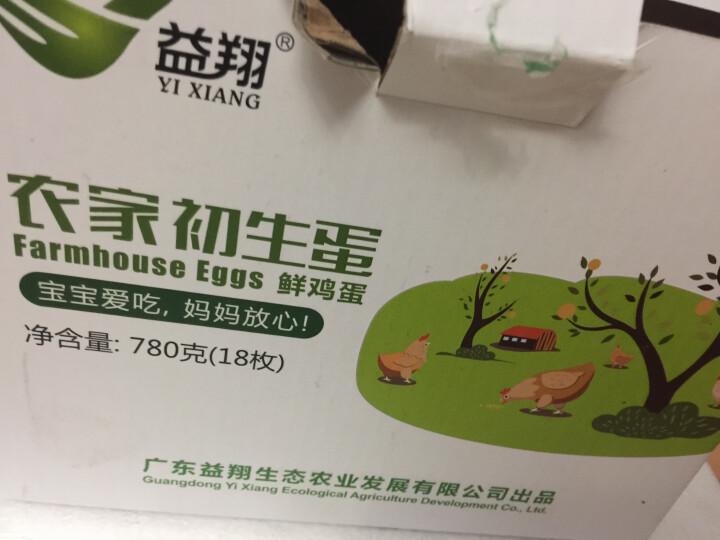 百吉福(MILKANA)棒棒奶酪水果味 120g(再制干酪 3件起售) 晒单图
