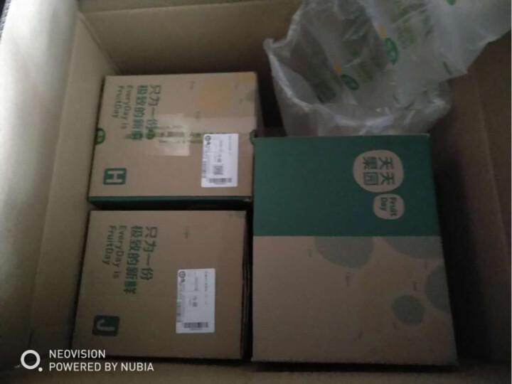 天天果园 越南进口白心火龙果 2.5kg 热带新鲜水果  晒单图