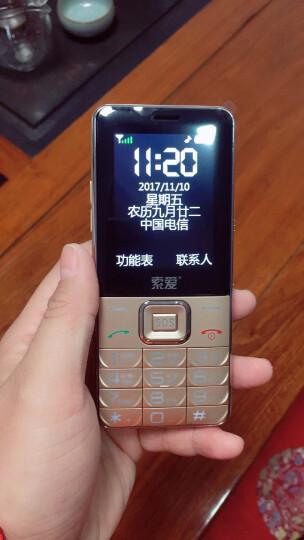 索爱 T618C 电信版天翼直板老人手机 超长待机老年手机 学生备用功能机 雅黑色 晒单图