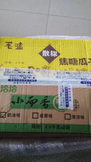 明治(Meiji) 明治欣欣杯25克手指饼蘸果酱六一儿童节零食礼物 香蕉味1个(25g*1个) 晒单图