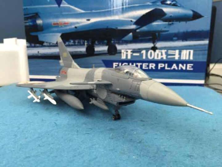 特尔博 新款1:72歼10战斗机飞机模型摆件仿真合金金属模型 军事模型航空航模 工艺品摆件 中航单座 晒单图