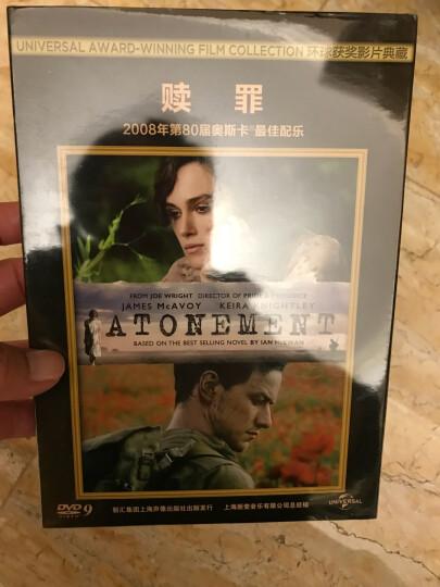 赎罪 (DVD9 环球奥斯卡典藏系列) 晒单图