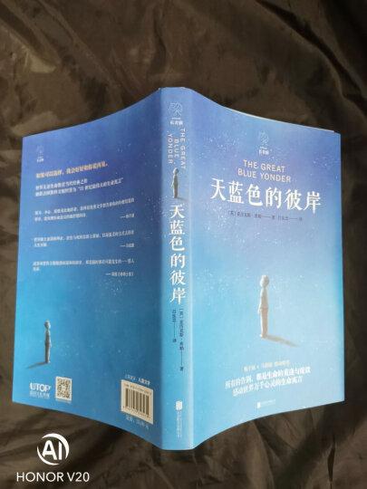 长青藤国际大奖小说:第三辑+第四辑(套装共12册) 晒单图