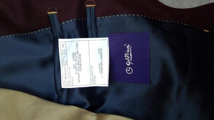 金利来男士羊毛混纺保暖有型商务西装西服外套【FD】 95藏蓝 54B 晒单图