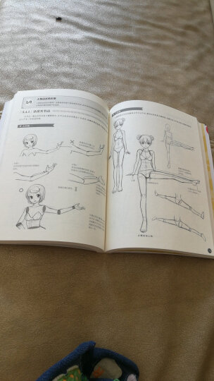 漫画素描技法完全教程——超值综合篇 晒单图