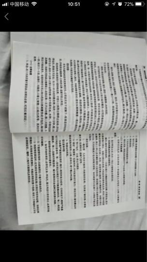 临床诊疗指南·呼吸病学分册 晒单图
