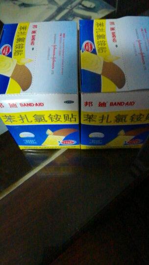 邦迪 创可贴 苯扎氯铵贴100片透气弹性 止血 消炎药创口贴药品 3盒 晒单图