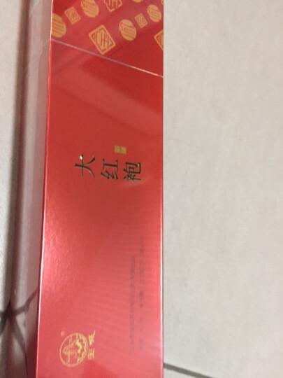 宝城 大红袍茶叶年货礼盒装浓香型武夷岩茶条装春季乌龙茶春节过年送礼125g购4条送礼袋 2条年货礼盒250g 晒单图