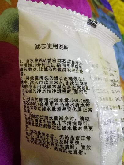 清清(qingqing)QQFC-04 05净水壶/滤水杯/T28款饮水机专用滤芯 晒单图