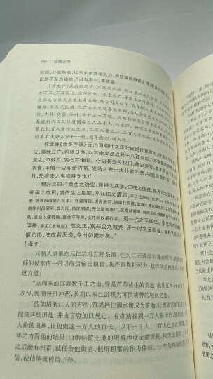 智囊全集(足本典藏 套装上下册) 晒单图