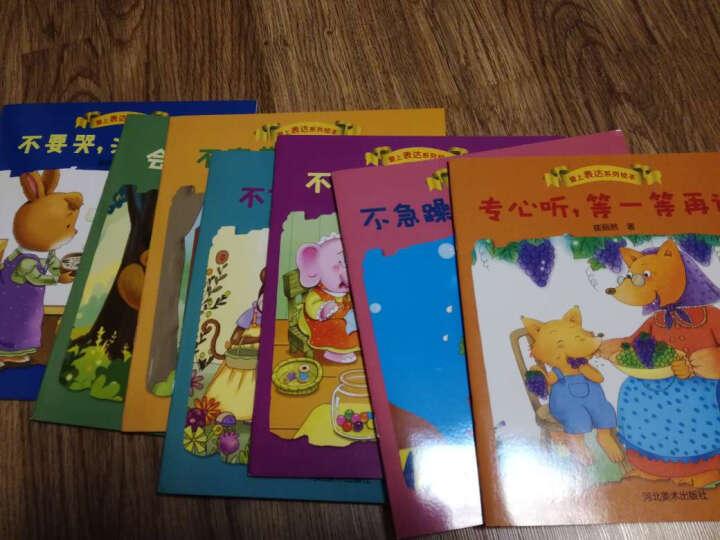 装在口袋里的爸爸全套4册 杨鹏著儿童文学书籍6-12岁三四五六年级课外书必读 小学生课外阅读书籍 成长保护小绘本全10册 晒单图