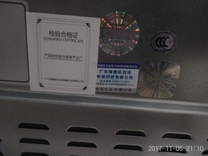 科宇(KEYU) 博睿蒸箱蒸烤箱嵌入式多功能电烤箱智能三合一家用一体机电蒸炉电蒸箱蒸汽嫩烤 56升珍珠白bosswin21TS-53RF 晒单图