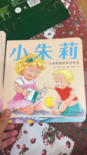 小朱莉·人际交往(套装 全15册) 晒单图
