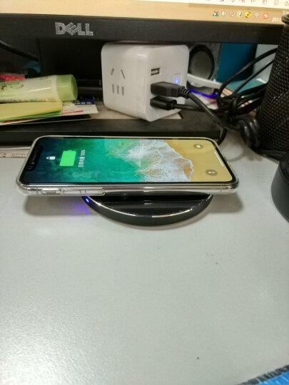 绿联 苹果Xs Max/XR/X无线充电器 Qi无线快充头 安卓手机USB充电底座 支持iPhone8/8Plus/三星S7/9/8+ 30570 晒单图
