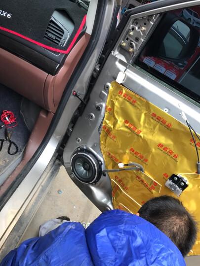 【漫步者汽车音响】P5NT晶钻汽车高音头/车载高音仔/高音喇叭SF651+S651A 高音头P6NT 晒单图