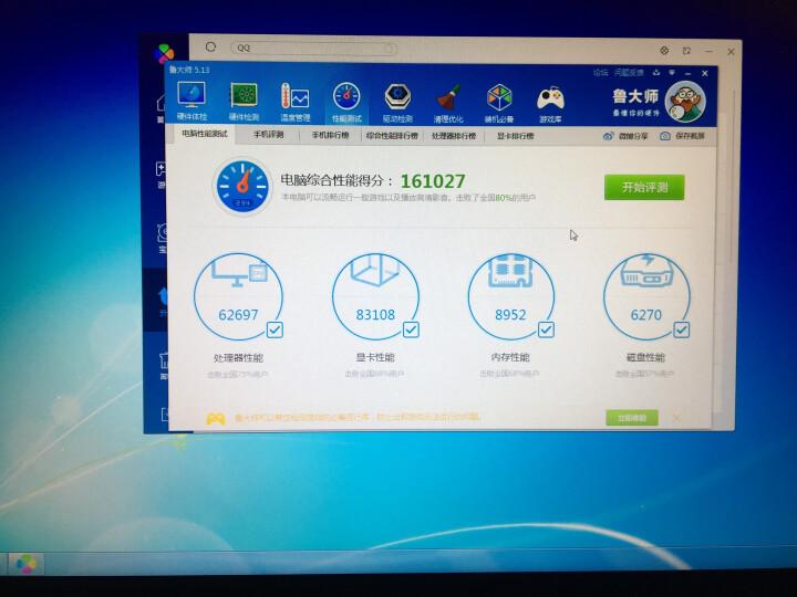 逆世界 酷睿i5/8G/GTX1050Ti 4G/吃鸡游戏办公台式电脑主机/DIY组装机电脑 酷睿i5/8G/GTX1050Ti 4G 晒单图