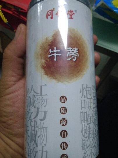 同仁堂 决明子茶+牛蒡茶+菊花茶 晒单图