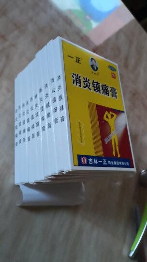 吉林一正 消炎镇痛膏6贴/盒 5盒 晒单图