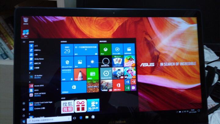 华硕(ASUS) 灵耀X ZenbookX13.3英寸轻薄笔记本电脑商务本八代i7四核全高清 蓝金色 16G内存 512G固态硬盘 晒单图