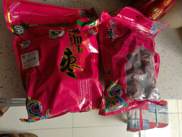 和田玉枣 新疆特产大枣 休闲零食干果枣子 特色生枣 特级红枣1000g 晒单图