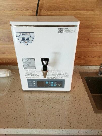 吉之美 开水器 K2系列 商用步进式开水机 饮水机 电热开水器热水桶 奶茶店开水器 底座 晒单图