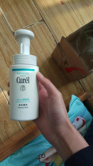 日本花王 珂润(Curel)润浸润白体验套装 润白防晒乳 润白化妆水II 润白乳 润白精华 20天旅行装 晒单图