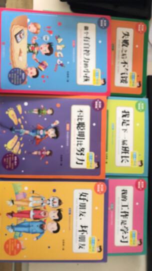 胡小闹日记第三全套6册 7-9-12-15岁青少年儿童校园励志小说读物小学生 晒单图