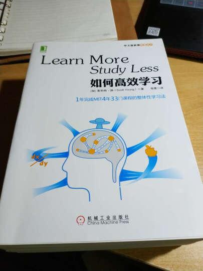 高效思维典藏套装(共4册,学会提问+批判性思维+如何高效阅读+如何高效学习) 晒单图