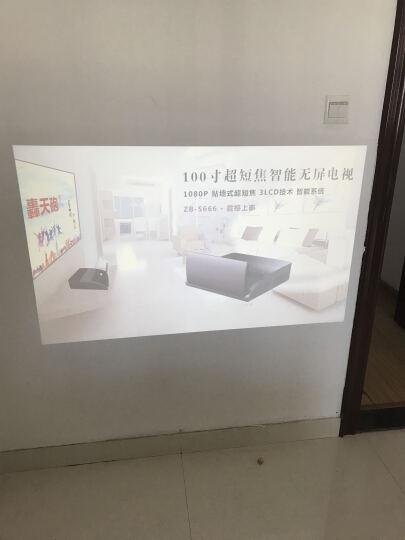 轟天砲(Poner Saund) 家用高清无线wifi投影仪 LED智能办公家庭影院 LED96+白色 wifi版 晒单图