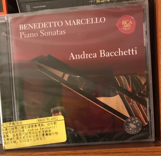 进口CD 马切罗奏鸣曲(CD) 晒单图