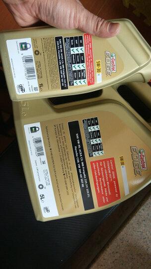 嘉实多(Castrol)磁护合成润滑油 启停保 5W-30 C3 SN 4L装 德国原装进口 晒单图