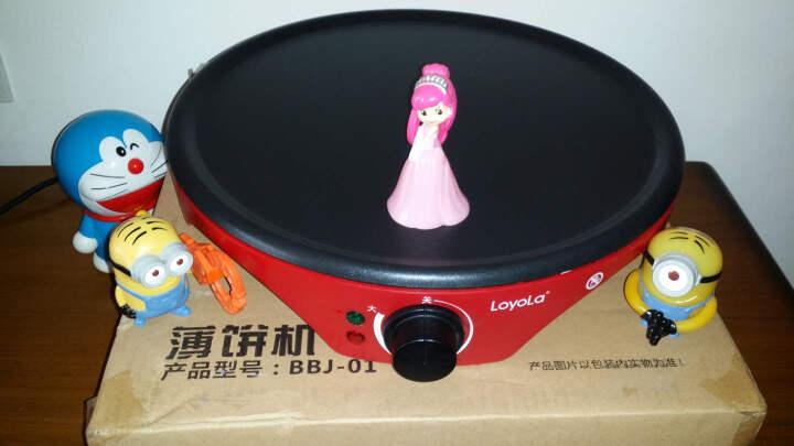 忠臣(loyola)电饼铛煎饼锅烙饼器大可拆洗烧烤盘不沾油烤肉BBJ-01 晒单图