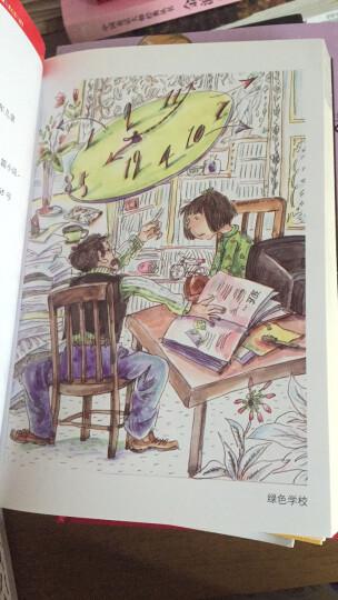 全国优秀儿童文学奖作品精粹-女儿的故事 晒单图