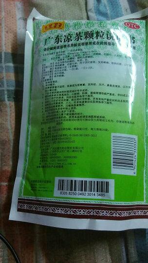 王老吉广东凉茶颗粒(有糖) 广州王老吉 10g*20袋 风热感冒药 清热 祛湿下火茶 晒单图