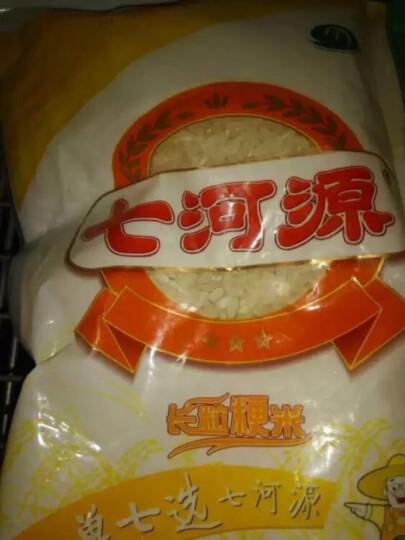 七河源 长粒粳米 大米500g 东北大米 当季新米 长粒香米 晒单图