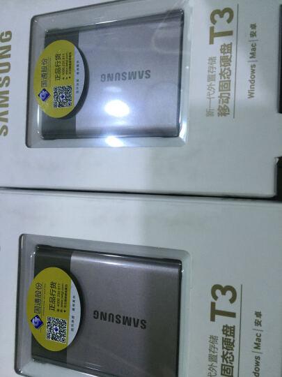 三星(SAMSUNG) T3系列 500G 移动固态硬盘(MU-PT500B/CN) 晒单图