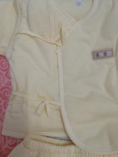 南极人(Nanjiren) 南极人新生儿衣服系带套装初生宝宝和尚服保暖秋冬新款 纯棉三件套-火烈鸟粉 52CM 晒单图