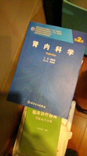 弗布克工厂精细化管理手册系列:工厂质量控制精细化管理手册(第2版) 晒单图