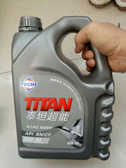福斯(FUCHS)汽车机油发动机润滑油大众初装油正品 泰坦超能半合成10W-40 SN 4L 晒单图
