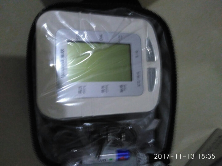 鱼跃(Yuwell) 臂式语音电子血压计660系列 全自动智能测量血压仪家用全程语音测血压 经典语音大屏款血压计YE660D 晒单图
