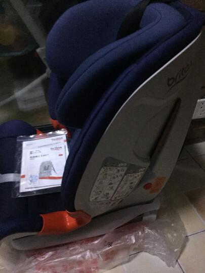 宝得适/百代适britax 宝宝汽车儿童安全座椅isofix接口 百变骑士 适合约9个月-12岁(闪耀紫) 晒单图