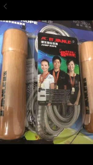 健乐训练健身耐磨跳绳质感实木柄编织学生成人2.8米382颜色随机 晒单图