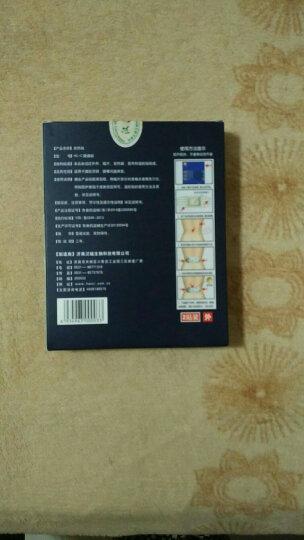 汉磁 灸热贴 2贴 腰痛膏药腰疼膏药腰痛贴 晒单图