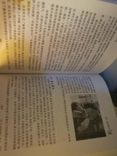 JD西尔斯亲密育儿百科+定本·育儿百科(套装共2册) 晒单图