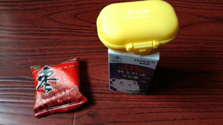 善有加鳕鱼肝油 婴幼儿成长发育儿童营养品富含维生素AD深海鱼油DHA软胶囊30粒 1盒 晒单图