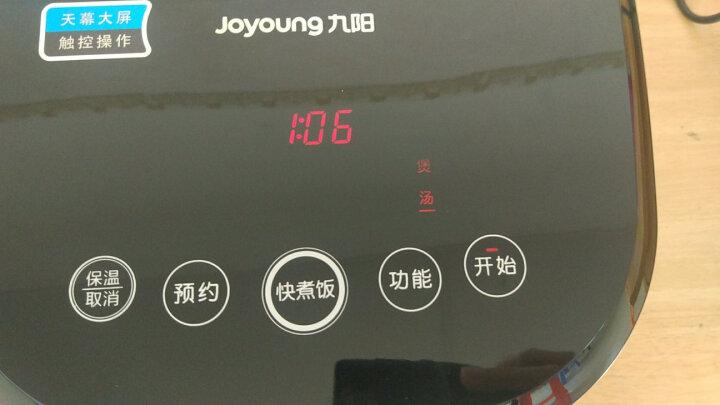 九阳(Joyoung)电饭煲家用电饭锅智能预约多功能做饭煲 F-50FY1/5L 晒单图