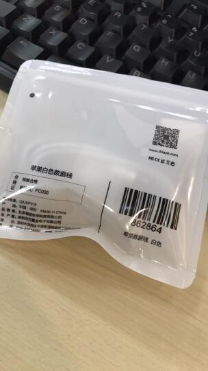 毕亚兹(BIAZE) 苹果数据线 快充X/8/7/6手机充电器电源线 1.2米 K15白 iPhone5/6s/8 Plus/新iPad Air Mini 晒单图